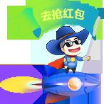 自贡网站建设